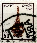 Stamps of the world : Egypt :  Intercambio 1,75 usd 50 piastras 1992