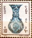 Sellos de Africa - Egipto -  Intercambio aexa 0,20 usd 10 piastras 1989