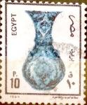 Sellos del Mundo : Africa : Egipto : Intercambio nf4b1 0,20 usd 10 piastras 1989