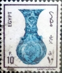Stamps : Africa : Egypt :  10 piastras 1989