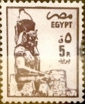 Stamps : Africa : Egypt :   5 piastras 1985