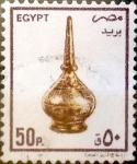 Sellos del Mundo : Africa : Egipto : 50 piastras 1990