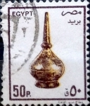 Stamps Egypt -  Intercambio aexa 0,80 usd 50 piastras 1990