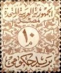 Sellos de Africa - Egipto -  Intercambio 0,30 usd 10 miles. 1962