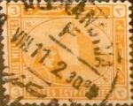 Sellos de Africa - Egipto -  Intercambio 0,20 usd 3 miles. 1888
