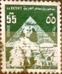 Stamps : Africa : Egypt :  55 miles. 1974