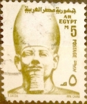 Sellos del Mundo : Africa : Egipto : 5 miles. 1973