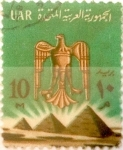 Stamps : Africa : Egypt :  10 miles. 1964