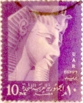 Stamps : Africa : Egypt :  10 miles. 1958