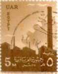 Stamps : Africa : Egypt :  5 miles. 1958