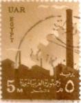 Sellos del Mundo : Africa : Egipto : 5 miles. 1958