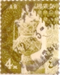 Stamps : Africa : Egypt :  4 miles. 1961