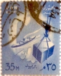 Stamps : Africa : Egypt :  35 miles. 1958