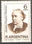Stamps Argentina -  MUJERES  ARGENTINAS  FAMOSAS.  JUANA  PAULA  MANSO,  ESCRITORA  Y  EDUCADORA.