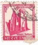 Sellos de Asia - India -  PLANIFICACIÓN FAMILIAR