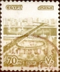 Stamps : Africa : Egypt :   70 miles. 1979