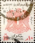 Sellos del Mundo : Africa : Egipto : 10 miles. 1976