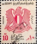 Stamps : Africa : Egypt :  10 miles. 1972