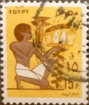 Stamps : Africa : Egypt :   15 piastras 1985