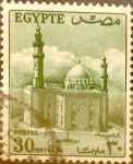 Stamps : Africa : Egypt :   30 miles. 1953