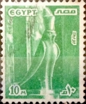 Stamps : Africa : Egypt :  10 miles. 1978