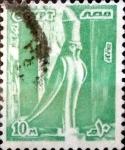 Sellos de Africa - Egipto -  Intercambio 0,20 usd 10 miles. 1978