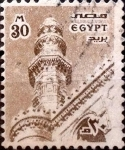 Stamps : Africa : Egypt :  30 miles. 1978