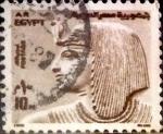 Sellos de Africa - Egipto -  Intercambio 0,25 usd 10 miles. 1973