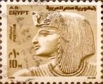 Sellos del Mundo : Africa : Egipto : Intercambio 0,25 usd 10 miles. 1973