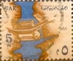 Sellos de Africa - Egipto -  Intercambio 0,20 usd 5 miles. 1964