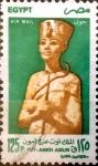 Sellos de Africa - Egipto -  Intercambio 1,50 usd 125 piastras 1998