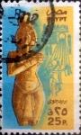Sellos de Africa - Egipto -  Intercambio 1,40 usd 25 piastras 1989