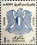Sellos del Mundo : Africa : Egipto :  1 miles. 1972