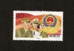 Stamps China -  Cuerpo de Policía