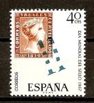 Stamps Spain -  Dia Mundial del Sello.