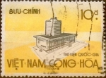 Stamps : Asia : Vietnam :  Intercambio 1,40 usd 10 dong 1974