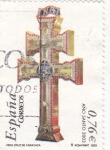 Stamps Spain -  Vera Cruz de Caravaca (18)