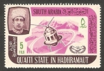 Stamps : Asia : United_Arab_Emirates :  Qu