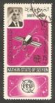 Stamps : Asia : United_Arab_Emirates :  Kathiri - Centº de la Unión Internacional de Telecomunicaciones
