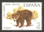 Stamps Spain -  2038 - Oso pardo