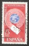 Stamps Spain -   2042 - Alegoría