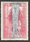 Stamps : Europe : Spain :  2057 - Pendón de la Santa Liga, Toledo