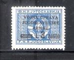 Sellos del Mundo : Europa : Yugoslavia : Escudo de armas de la República Popular Federativa de Yugoslavia