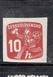 Sellos de Europa - Checoslovaquia -  Repartidor de periódicos