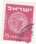 Stamps Israel -  Moneda