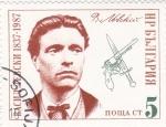 Sellos de Europa - Bulgaria -  150 Aniversario