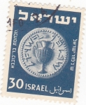 Stamps : Asia : Israel :  Moneda