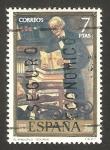 Stamps of the world : Spain :  2082 - El bibliófilo, Pintura de Solana