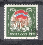 Sellos del Mundo : Europa : Rusia :  50 años de la República Socialista Soviética de Uzbekistán