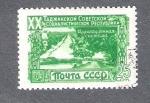 Stamps Russia -  20 años de la República Socialista Soviética de Tayikistán
